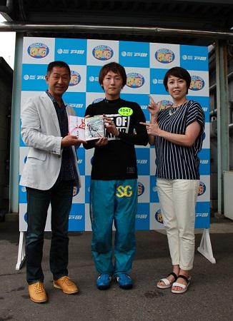 戸田ボート表彰その新