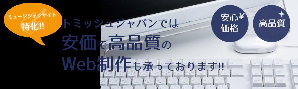 webwork_header